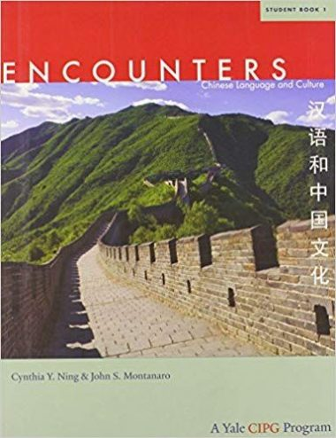 Encounter - Chinese Language and Culture - Student Book 1+2 by https://lobacademy.com/